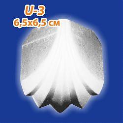 Угловые элементы U-3