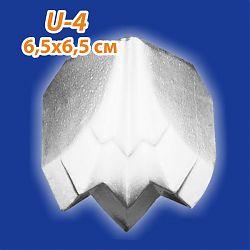 Угловые элементы U-4