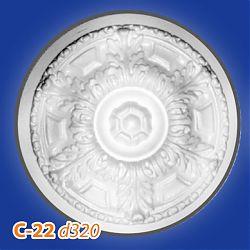 Потолочные розетки C-22 d320