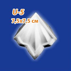 Угловые элементы U-5
