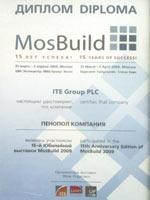 Диплом MosBuild 2009