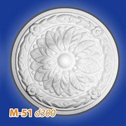 Потолочные розетки M-51 d300